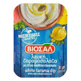 Food-United Tarama weiß 200g griechische Delikatesse Fisch-Rogen Creme Taramas